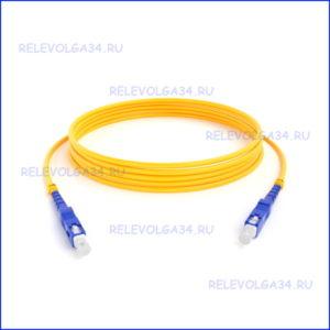 Оптические патч-корды SC-SC 9/125 SM Simplex 1,5м