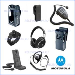 Аксессуары для радиостанций Motorola