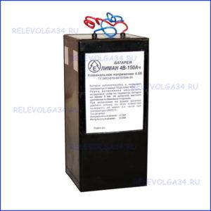 Батарея лиман 4в-150Ач