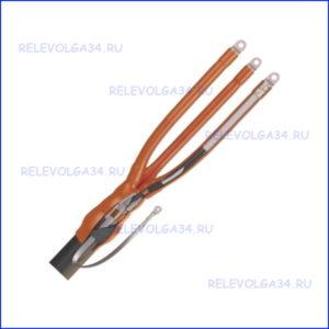 Муфта кабельная 10КНТП-9 (150-240мм)