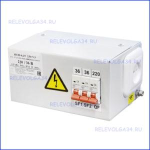 Ящик с понижающим трансформатором ЯТП-0,25 220В-36В IP54