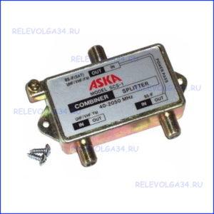 Сплиттер Satellite TV ASKA SCS-1