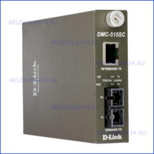 Конвентер D-Link DMC-515SC