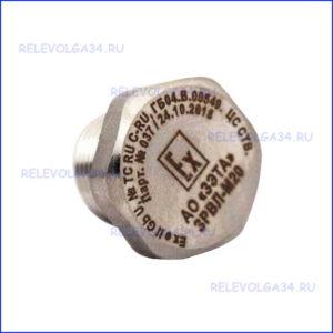 Заглушка-Ex ЗРВЛ-М20 Ex e II Gb U (zeta30500) взрывозащищенная