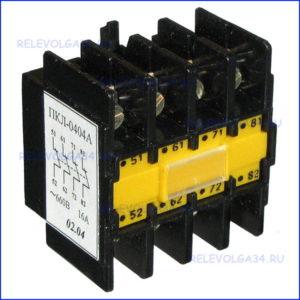 Приставка контактная ПКЛ-40-04М