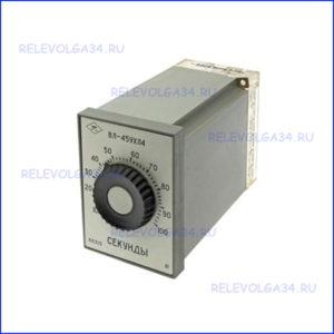 Реле времени ВЛ-45 (10...100c) 110В 50Гц