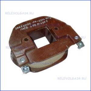 Катушка 5АК 520.128-06-220В50Гц (КТП6023)