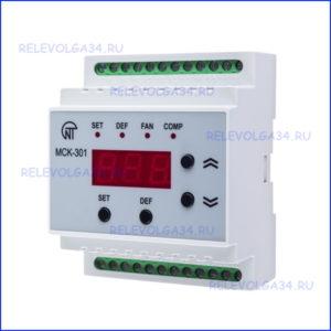 Контроллер температурный МСК-301-54