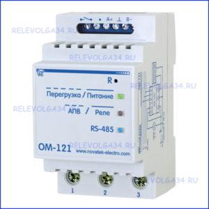 Ограничитель мощности однофазный ОМ-121