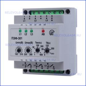 Электронный переключатель фаз ПЭФ-301, 3,6 кВт (16А)
