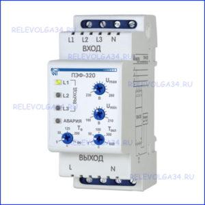 Электронный переключатель фаз ПЭФ-320 3,6 кВт (16А)