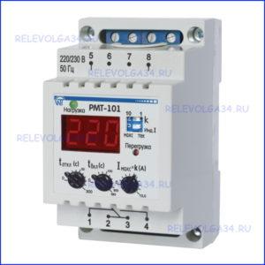Реле максимального тока РМТ-101, 8 А