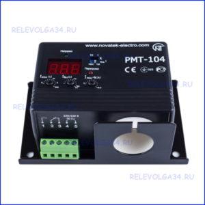 Реле максимального тока РМТ-104, 8 А