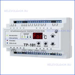 Цифровое температурное реле TР-101
