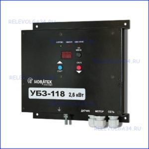 для защиты однофазных асинхронных электродвигателей мощностью до 2,6 кВт (в сетях 220 В, 50 Гц)