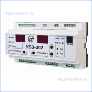 Универсальный блок защиты УБЗ-302-1