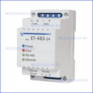 Преобразователь интерфейсов ЕТ-485 (24В)