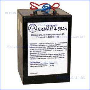 Батарея ЛИМАН 4В_ 80Ач