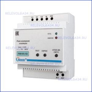 Реле контроля изоляции РКИ-50 (12В)