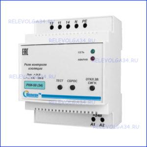Реле контроля изоляции РКИ-50 (24В)