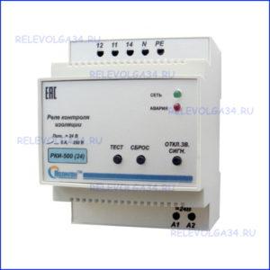 Реле контроля изоляции РКИ-500-(24В)
