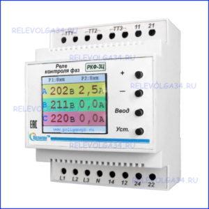 Реле контроля фаз РКФ-3Ц