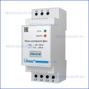Реле контроля фаз РКФ-3-1-М