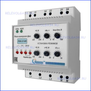 Реле контроля фаз РКФ-3-1-М1